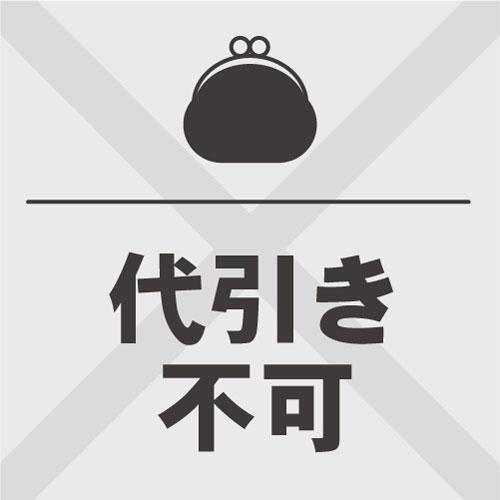 お知らせ4